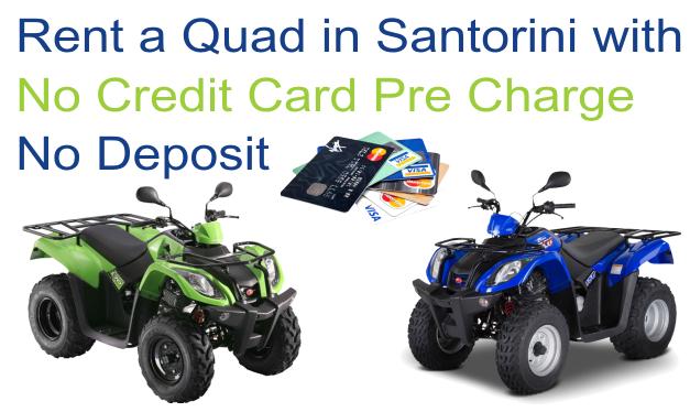 quad bike hire santorini